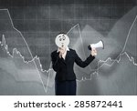 unrecognizable businesswoman...   Shutterstock . vector #285872441