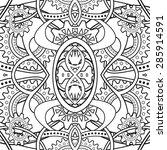 vector seamless monochrome... | Shutterstock .eps vector #285914591