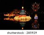 calm  chinese  garden ... | Shutterstock . vector #285929
