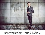 young achiever | Shutterstock . vector #285946457