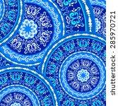 abstract ethnic ornate... | Shutterstock .eps vector #285970721