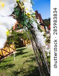 wedding arch decorated outdoors ... | Shutterstock . vector #285983834