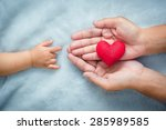 baby and mothers hands made... | Shutterstock . vector #285989585