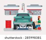 auto mechanic fixing car in... | Shutterstock .eps vector #285998381