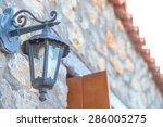 Exterior Lantern In Traditiona...