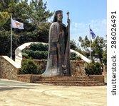 Pedoulas  Cyprus   April 29 ...