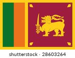 official flag of sri lanka | Shutterstock . vector #28603264