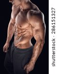 strong bodybuilder with six... | Shutterstock . vector #286151327
