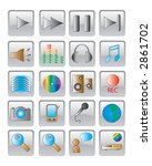the web icon. vector image. 20... | Shutterstock .eps vector #2861702