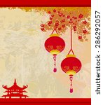 mid autumn festival for chinese ... | Shutterstock . vector #286292057
