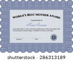 world's best mom award template.... | Shutterstock .eps vector #286313189
