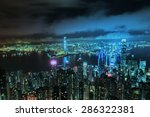 hong kong central district... | Shutterstock . vector #286322381