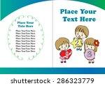 kids book cover design | Shutterstock .eps vector #286323779