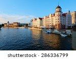 kaliningrad  russia   june 6 ... | Shutterstock . vector #286336799