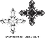 christian crosses | Shutterstock .eps vector #28634875