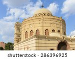 The Church Of Saint George In...