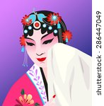 Woman In Chinese Opera Dress...