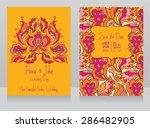 template for wedding invitation ... | Shutterstock .eps vector #286482905