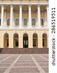 russian museum   mikhailovsky... | Shutterstock . vector #286519511