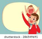 illustration of the boy riding... | Shutterstock .eps vector #286549691