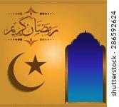 ramadan kareem vector... | Shutterstock .eps vector #286592624