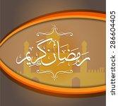 ramadan kareem vector... | Shutterstock .eps vector #286604405