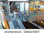 berlin  germany  march 12  2015 ... | Shutterstock . vector #286615007