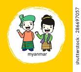 myanmar national costume | Shutterstock .eps vector #286697057