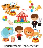 circus vector illustration | Shutterstock .eps vector #286699739
