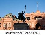 Постер, плакат: General Belgrano monument in