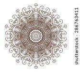 beautiful vintage circular... | Shutterstock . vector #286763411
