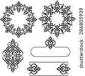 decorative vector elements. | Shutterstock .eps vector #286805939