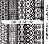 chinese vector pattern pattern... | Shutterstock .eps vector #286835519