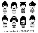set of outline japanese kokeshi ... | Shutterstock .eps vector #286899374