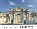 gate of the sultan  dolmabahce... | Shutterstock . vector #286899521