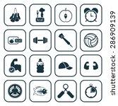 vector illustration of sport... | Shutterstock .eps vector #286909139