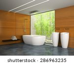 Interior Of The Bathroom With...