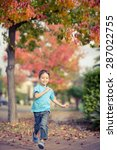 cute 5 year old mixed race...   Shutterstock . vector #287022755