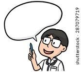 vector of doctor | Shutterstock .eps vector #287079719