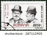 Romania   Circa 1999  A Stamp...