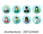 flat avatar set of multiracial... | Shutterstock .eps vector #287124365