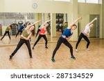 group of women making... | Shutterstock . vector #287134529