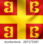 3d Flag Of The Byzantine Empire....
