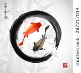 red and black koi carps in... | Shutterstock .eps vector #287217014