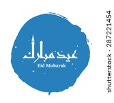 eid mubarak  in arabic text ... | Shutterstock .eps vector #287221454