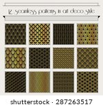 vector set of seamless patterns ... | Shutterstock .eps vector #287263517