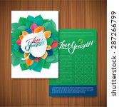 love yourself flyer brochure... | Shutterstock .eps vector #287266799