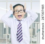 portrait of little boy standing ... | Shutterstock . vector #287307485
