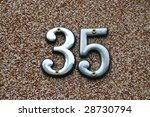 House Address Plate Number