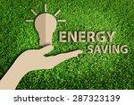energy saving concept. paper... | Shutterstock . vector #287323139